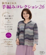 Fall / Winter * Mrs. Hand Knitting Collection 26