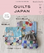 Quilt Japan October 2019 Fall