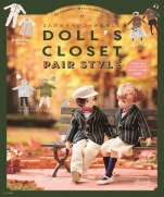 DOLL IS CLOSET PAIR STYLE Large booki