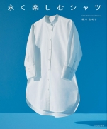 Long- lasting shirt book