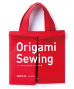Origami Sewing