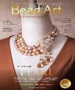 Bead Art Fall 2019 vol.31