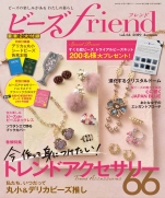 Beads friend 2019 Fall