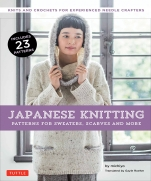 Japanese Knitting: Patterns for Sweaters - Michiyo