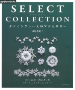 SELECT COLLECTION Accessories for Tatting Lace