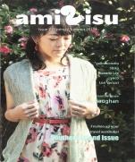 amirisu Spring / Summer 2015 (No.7)