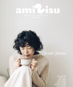 AMIRISU ISSUE 19