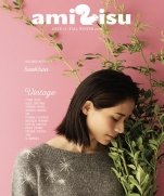 AMIRISU ISSUE 17