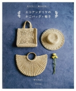 Eco Andalia Bag + Hat Japanese Book