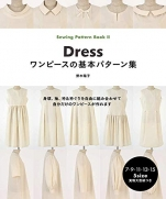 One-piece basic pattern collection
