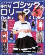 Handmade Gothic & Lolita 69 Design-Tsukuchao