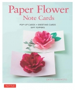 Paper Flower Note Cards: Pop-up Cards - Greeting Cards - Gift Toppers