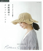 Knitted with Eco andariya Crochet hat with nice pattern