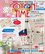 COTTONTIME May 2020  (Japanese Magazine)