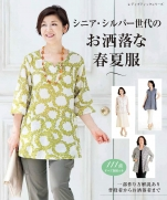 Fashionable spring-summer clothing for senior generation