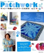 I love Kathy Nakajima is patchwork! Vol.3