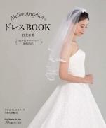 Sumitomo Aki - Atelier Angelica Dress Book
