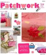 Kathy Nakajima. I love patchwork! 2009 SPRING & SUMMER