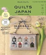 Quilt Japan April 2021 Spring