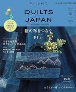 Quilt Japan July 2021 Summer