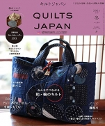 QUILTS JAPAN January 2021 Winter