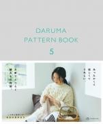 DARUMA PATTERN BOOK 5