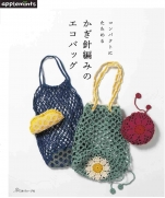 Crochet eco bag can be folded compactly