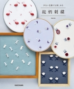 Total pattern embroidery that can be enjoyed even with a small number of colors