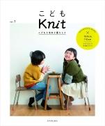Childrens Knit vol.1