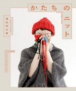 Asuka Hamada Shaped knit