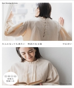 Clothes with story that you want to wear even as an adult