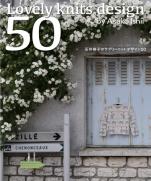 Asako Ishii Lovely Nitt Design 50