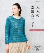 Nice adult knit vol.1 Autumn / Winter