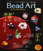Bead Art Winter 2020 vol.32
