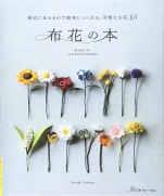 A pretty flower 45 cloth flower book that you can easily make with familiar things