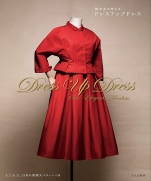 Dress up dress. Kei Suzuki