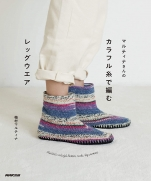 Martina is colorful Botties, socks, leg warmers