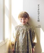 Miho Arakaki - Nice children is clothing