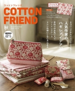 Cotton Friend Autumn 2020 Vol.76