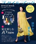 Mrs. Style Book 2020 Midsummer