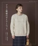 Aran pattern daily knit