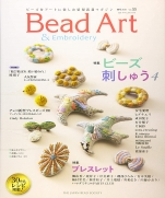 Bead Art Spring 2020 vol.33