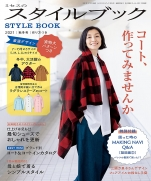 Mrs. Style Book 2021 Fall / Winter