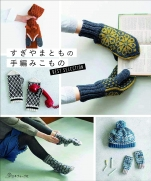 Sugiyama-tomo hand-knitted goods
