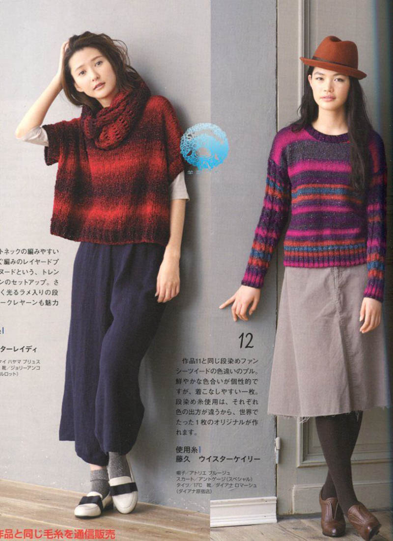 Hand-knitted love AUTUMN-WINTER 2015 -2016