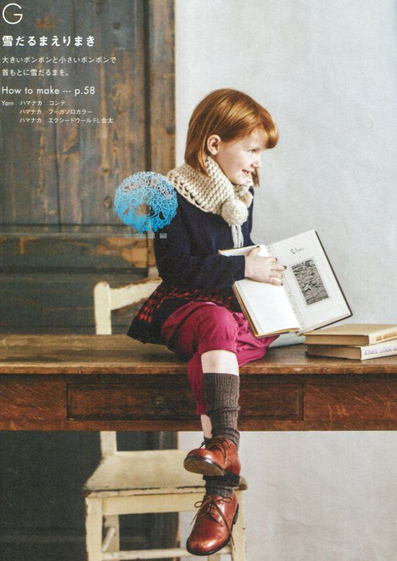 A little knitting book by Kuge Natsumi