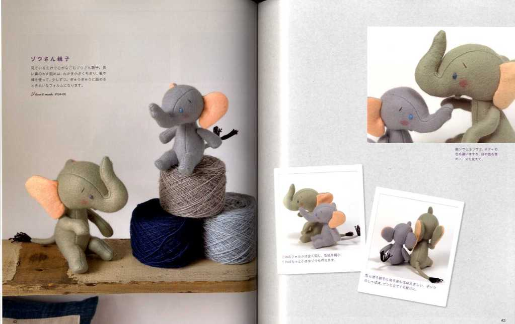 33 Felt Stuffed Animals