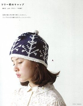 Easy in 3 days! Hat Knit Collection needle and crochet