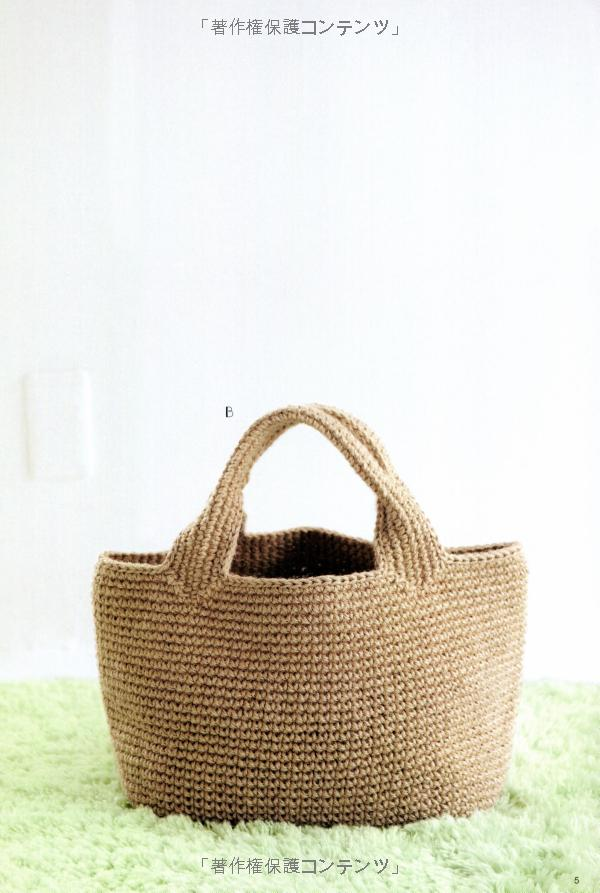 Bag knitting original linen yarn