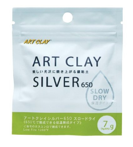 Art Clay Silver for the first time Kit A-171
